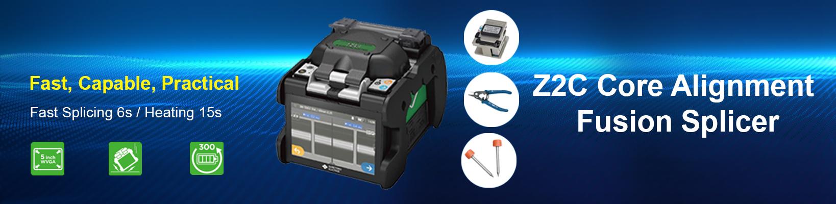CATV, Splicing Machine, OTDR, Cable digital Headend Supplier